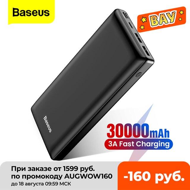 Baseus Power Bank 30000 мАч 1
