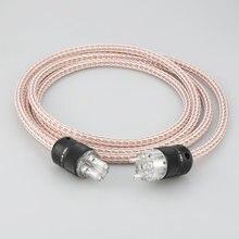 Высококачественный аудиофильный Европейский Сетевой кабель 6n