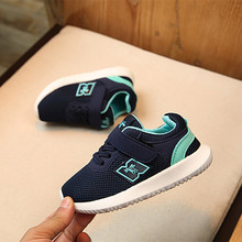 New Fashion Baby's Girls boys Casual Sneakers Sports Shoes Breathable Outdoor Ru
