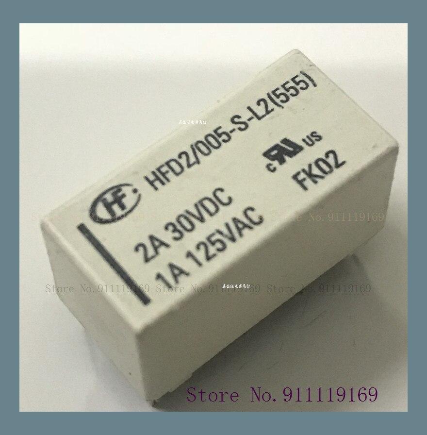 HFD2/005-S-L2(555) 2 10 5V