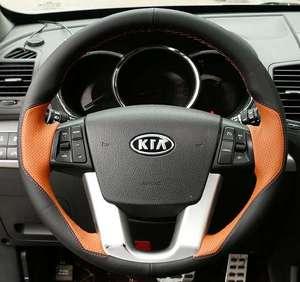 Czarne skórzane ręcznie szyte samochodu KIEROWNICA pokrowiec do Kia Sorento 2009-2014 Kia Cadenza K7 2011-2015