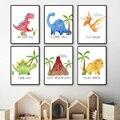 Стёгозавр, трицератопс, тираннозавр, динозавр, Картина на холсте, скандинавские постеры и принты, Настенный декор для детской комнаты