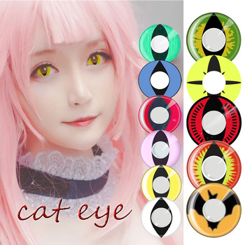 Contact Lens for Women Color Soft Contacts Eye Makeup Tool Halloween Wild Animal Eyewear Cat Eyes Style
