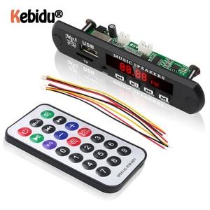 Image 1 - Tablero decodificador MP3 WMA WAV sin Bluetooth, reproductor MP3, Audio para coche, USB, TF, FM, módulo de Radio, 5V, 12V, con Control remoto para coche