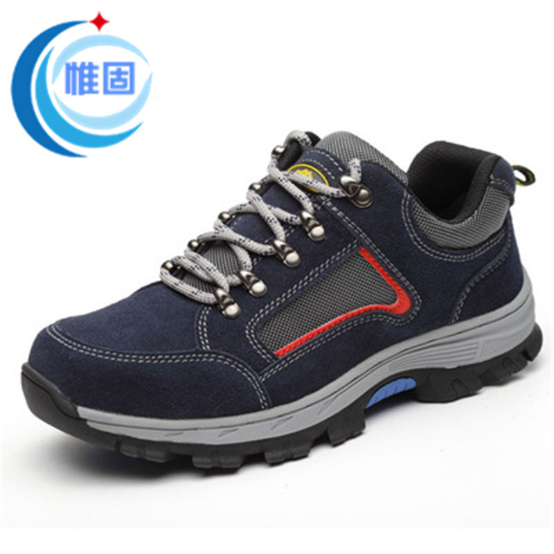 Wholesale Safety Shoes Men's Anti-smashing And Anti-stab Safety Shoes Manufacturers Direct Selling Currently Available Steel Hea