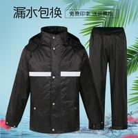 High grade adult raincoat rain pants suit new traffic police split reflective security outdoor duty patrol