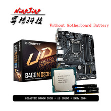 2666mhz Intel-Core I5 10500 Ddr4 8g Pumeitou Gigabyte 1200 Without-Cooler 16G CPU B460M