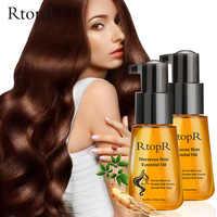 Hair Liquid Treatment Essential Oil Growth Essence Hair Growth Products Preventing Hair Loss Hair Care Andrea 35ml 2PCS