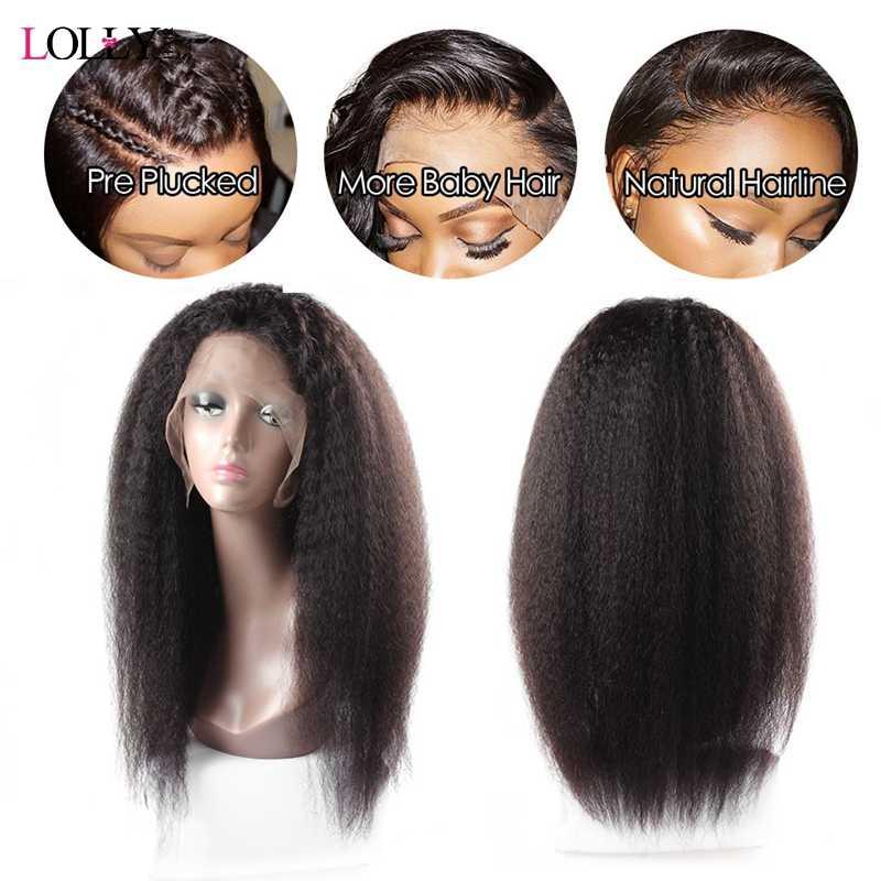 Lolly Yaki человеческие волосы парик с волосами младенца 4X4 закрытие парик бразильские парики Remy для черных женщин 180 густой парик с подкладкой 8-26 дюймов