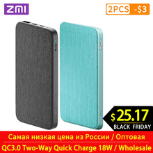 ZMI 10000mAh Power Bank QC3.0 PD Type-C PD Two-Way Quick Cha