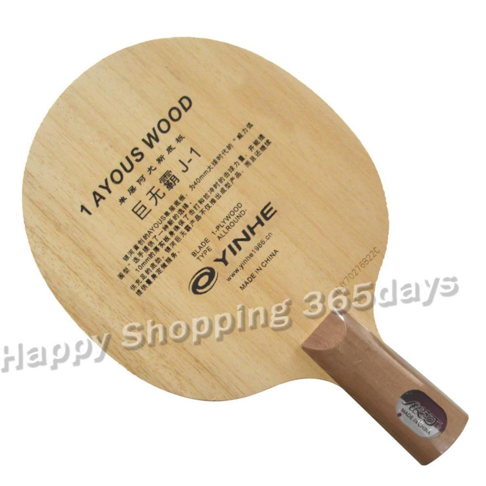 Yinhe Milky Way Galaxy  J-1 J1 J 1 ONE Layer AYOUS Table Tennis Pingpong Blade
