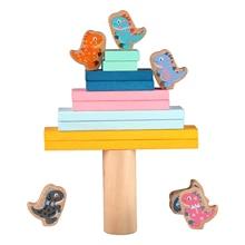 Montessori Wooden Animal Balance Blocks Board Games Toy Dinosaur Educational Stacking High Building Block Wood Toy For Method