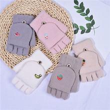 Детские кашемировые теплые вязаные перчатки с милым фруктовым