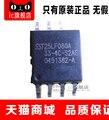 SST25LF080A-33-4C-S2AE SOP8 SST25LF080A