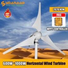 Заводская розетка 600 Вт 800 1000 3 5 лезвий новая энергетическая