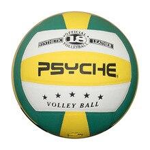 Волейбол натуральный продукт Psyche колледж только волейбол резиновый Ультра-мягкий взрослый детский мяч для волейбола оптом Customiz