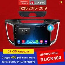 (код:RUCN400) Junsun V1 Android 10 2 ГБ + 32 ГБ DSP автомобильный Радио Мультимедиа Видео плеер GPS навигация магнитола для hyundai Creta ix25 2015 2016 2017-2019 2 din для крета а...