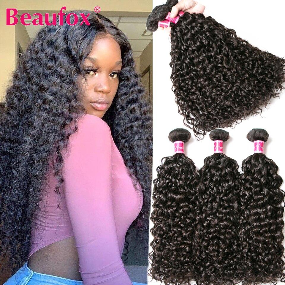 Beaufox 1/3/4 Wasser Welle Bundles Brasilianische Haarwebart Bundles Remy Lockiges Menschliches Haar Extensions Natürliche/Jet Schwarz 8-30 zoll