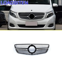 Modified Exterior Auto Parts Mouldings Upgraded Car Accessories Racing Grills FOR Mercedes Benz V Class V260