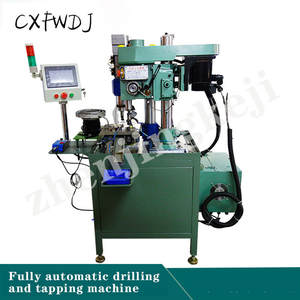 Tapping-Machine And CNC CX-006 Drilling Electric Multi-Station Non-Standard Automatic