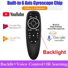 جهاز تحكم عن بعد ذكي ، طراز G10S Pro ، بإضاءة خلفية ، مستشعر جيروسكوبي ، صغير ، لاسلكي ، لتلفزيون Android والكمبيوتر الشخصي