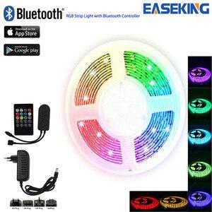 Светодиодная лента с Bluetooth, светильник s, 5 м, RGB, 5050SMD, гибкая лента, водонепроницаемый, RGB, светодиодный светильник, 5 м, 10 м, диод, DC, 12 В, Bluetooth кон...