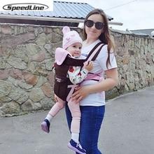 Speedline Breathable Front Facing Baby Carrier Sling Backpack Pouch Wrap Baby Kangaroo New  Porte Bebe 20kg цена