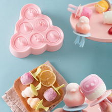 Ice Cube Mold Silicone Cake Baking Jelly Fondant Creative Cartoon DIY Popsicle