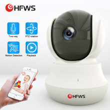 HFWS Ip Video Surveillance Camera With Wifi 1080P 2MP Security Camera Home Wirele Cctv Infrared Night Vision Mini Cameras Indoor