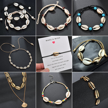 Gold Color Cowrie Shell Bracelets for Women Delicate Rope Chain Bracelet Beads Charm Bracelet Bohemian Beach Jewelry недорго, оригинальная цена