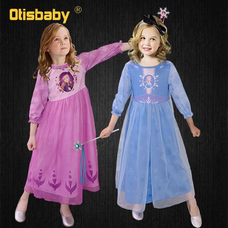 Chiffon Fluffy Girls Elsa Dress New Year Halloween Carnival Costume Child Children's Party Elza Anna Dress Up Christmas Pajamas
