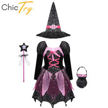 Kids Girls Halloween Long Sleeve Sparkly Silver Stars Printed Dress with Pointed Hat Wand Candy Bag Set Roleplay Witch Costume(China)