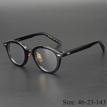 Marco de acetato para gafas Vintage de calidad, gafas poligonales para mujer...