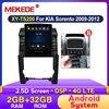 Android 4G samochód 9.7 cala 2 Din DSP podwójny obiektyw Radio czterordzeniowy WIFI GPS Multimedia Bluetooth dla KIA Sorento 2009 2010 2011 2012