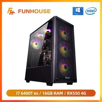 Funhouse Gaming Desktop Intel I7 6400T es 2.2-2.6GHz QHQG ES Engineering Version 16G RAM 240G SSD RX550 4G Gaming Graphics Card 1