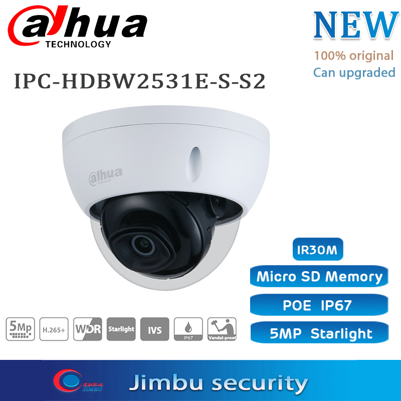 Dahua POE caméra IP IPC-HDBW2531E-S-S2 étanche starlight 5MP POE H2.65 IR30M IP67 intégré IR LED prise en charge POE