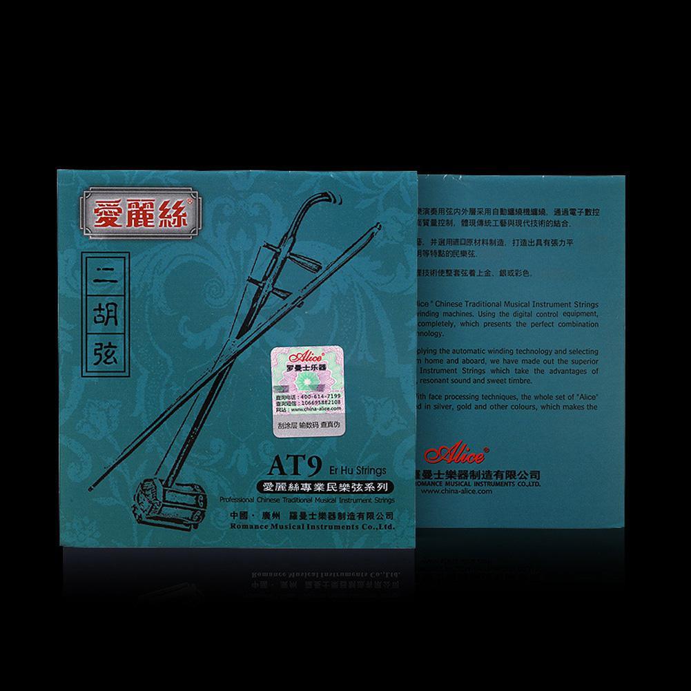 Erhu Strings Urheen Accessories Part Outer Inner String Set Musical Stringed Instrument Spare Parts