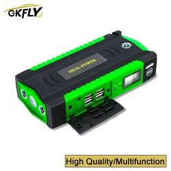 GKFLY urządzenie do uruchamiania awaryjnego samochodu 600A 12V High Power Bank litowo-polimerowy automatyczny rozruch akumulatora urządzenie zapłonowe Booster Starter z kablami