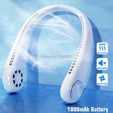 Мини usb портативный Электрический вентилятор для шеи с перезаряжаемой