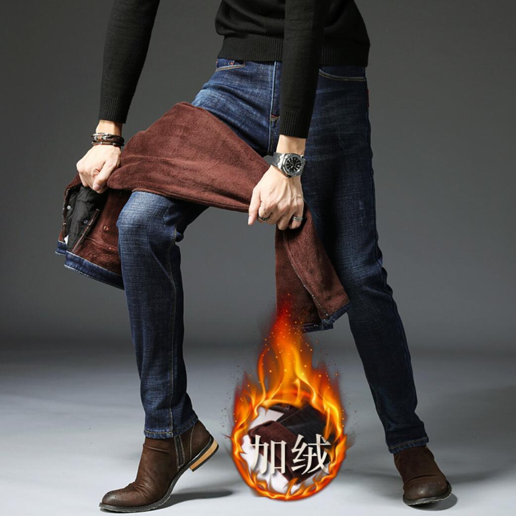 2020 New Black Jeans Men's Stretch Feet Pants Slim Pants Men's Youth Pants Men Kk310-01-07