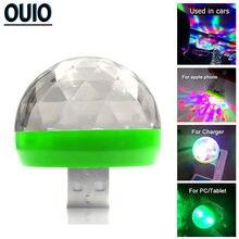 Красочный светодиодный украсить лампа автомобиля usb атмосферный