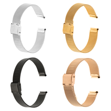 2 Pieces Fashion  Mesh Stainless Steel Band Safety Clasp Watch Strap Wristband