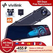 Vivilink traço cam 4k hf12tq 12 mirror mirror tela sensível ao toque espelho vantop dvr carro câmera de visão traseira gps condução gravador visão noturna voz con