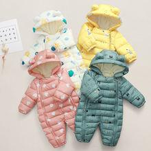 одежда для новорождëных;зимний новорожденных;детская одежда;Хлопок