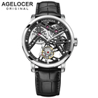 Tourbillon AGELOCER ...
