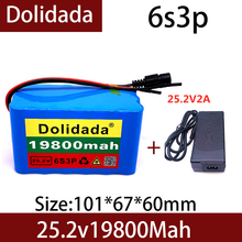 6s3p 24v 19800mah 18650 bateria de lítio 25.2v 19800mah bicicleta elétrica ciclomotor/elétrica/li ion bateria com carregador