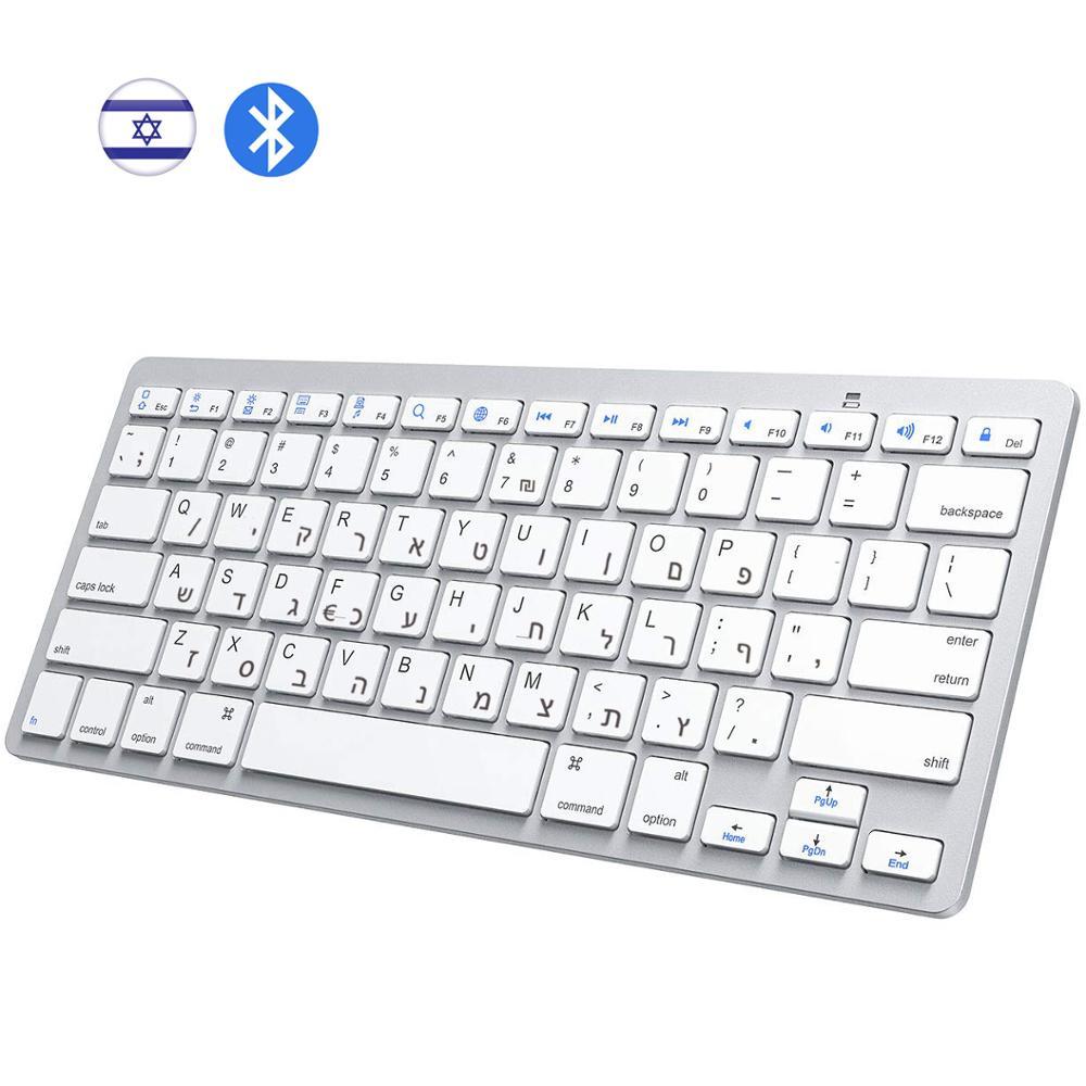 Ultra ince İbranice Bluetooth klavye İsrail kablosuz klavye düşük gürültü için uyumlu iOS iPad Android tabletler Windows