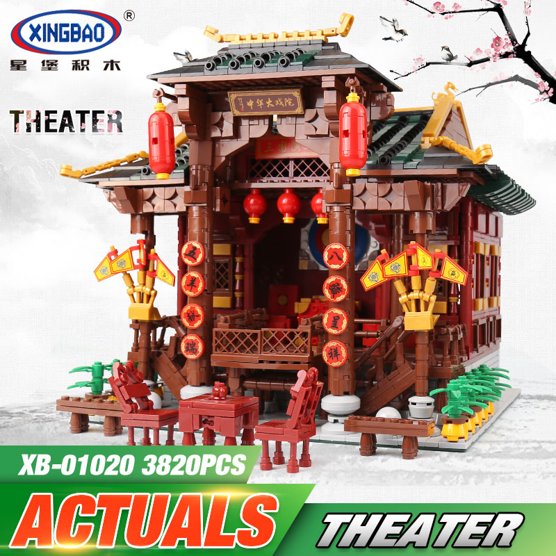 DHL XINGBAO 01020 3820Pcs Chinese Building Series The Chinese Theater Set Building Blocks Bricks Kids Toys