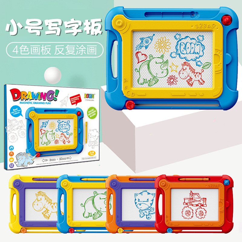 Children Small Color 4-Color Magnetic Plastic Drawing Board CHILDREN'S Baby Early Childhood Graffiti Writing Board Educational T