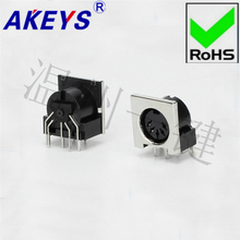5 PCS DS-5-02a Square S Large terminal connector generous 5-core 7-pin socket 5PIN needle DIN Master